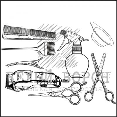 """набор """"Инструменты парикмахера 1"""""""