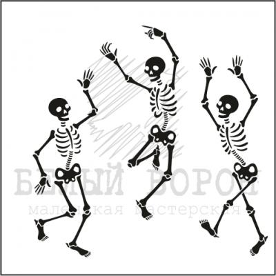"""набор """"Танцы"""""""
