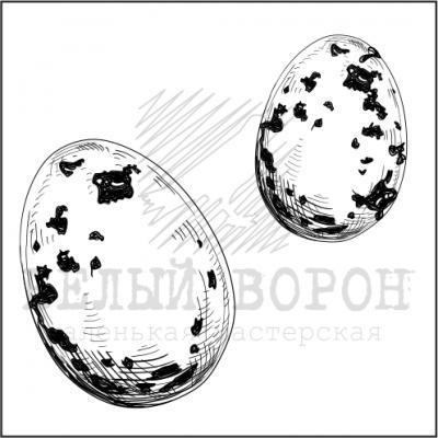 "набор ""Яйца"""