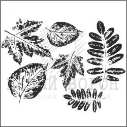 """набор """"Отпечатки листьев"""""""