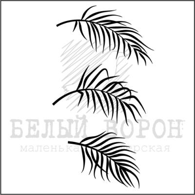 """набор """"Листья пальмы"""""""