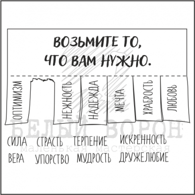 "набор ""Объявление"""