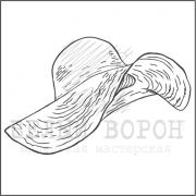 """штамп """"Соломенная шляпка"""""""