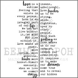 """штамп """"Love is -"""""""
