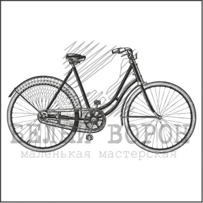"штамп ""Велосипед"""