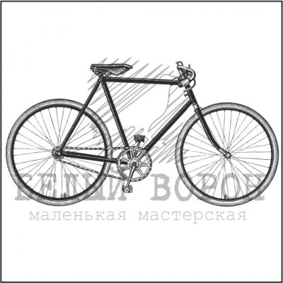 """штамп """"Велосипед mini"""""""