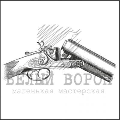 "штамп  ""ружье Лефоше"""