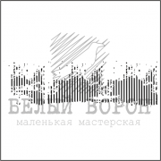 "штамп ""Полосатый"""